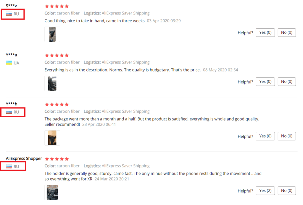Russian reviews on AliExpress