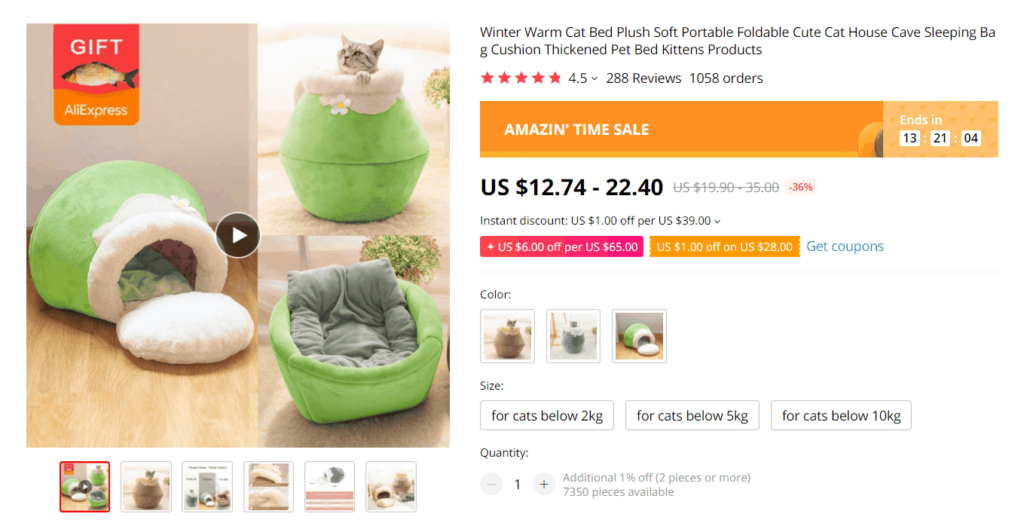 Black Friday product examples foldable 3-in-1 cat bed