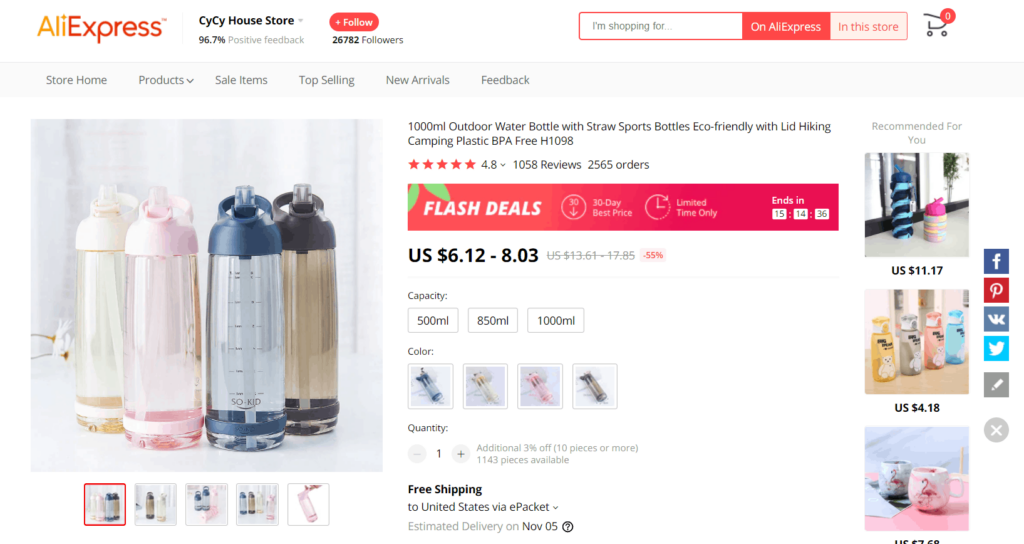 AliExpress product page example