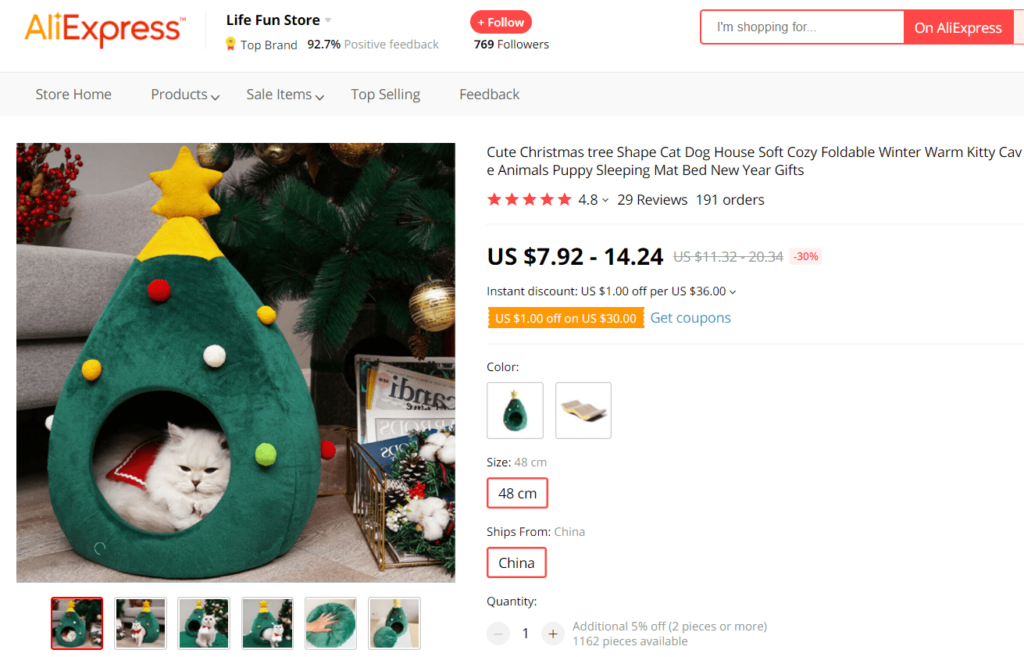 Christmas product example to sell online Christmas tree pet bed