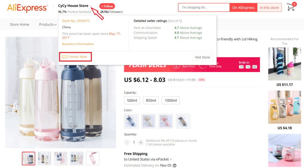 How to contact a supplier on AliExpress?