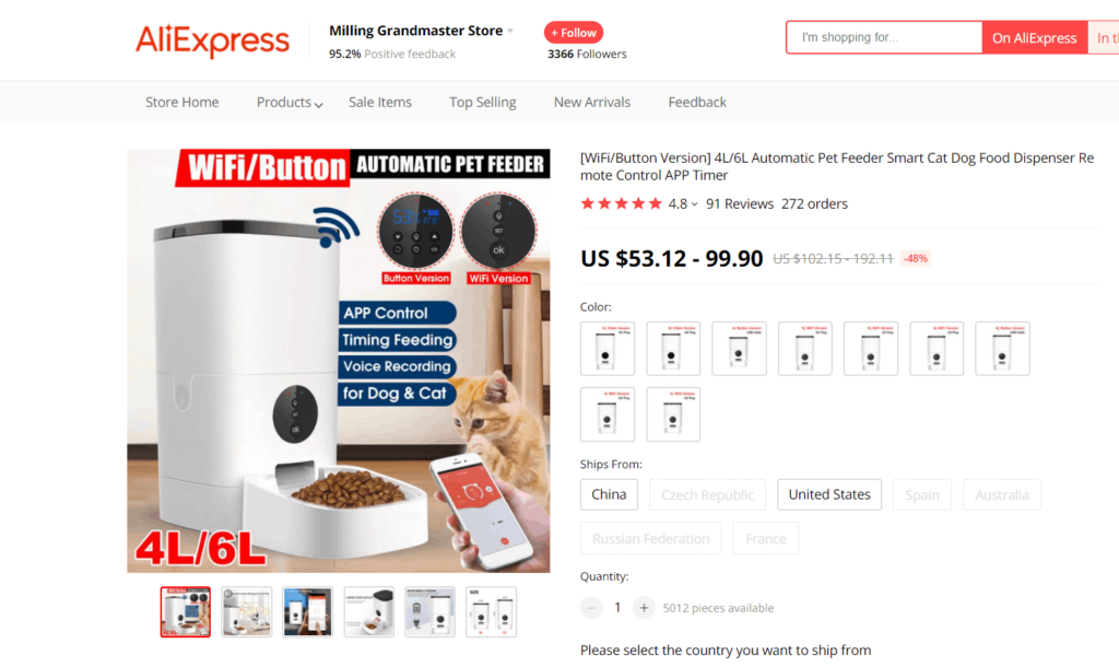 AliExpress product example cat/dog feeder