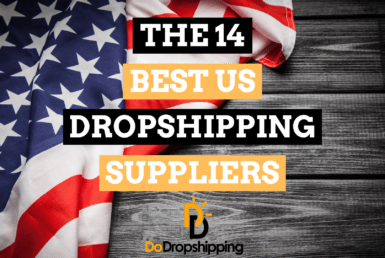 13 Best US Dropshipping Suppliers in 2021