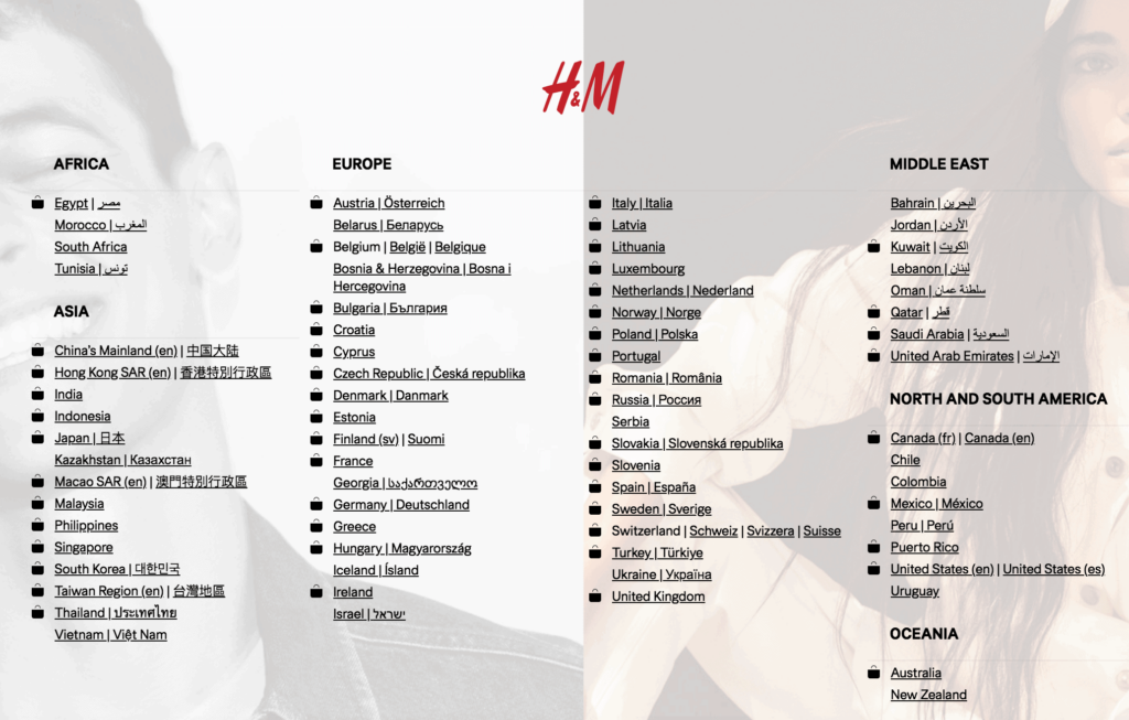 H&M website with language options