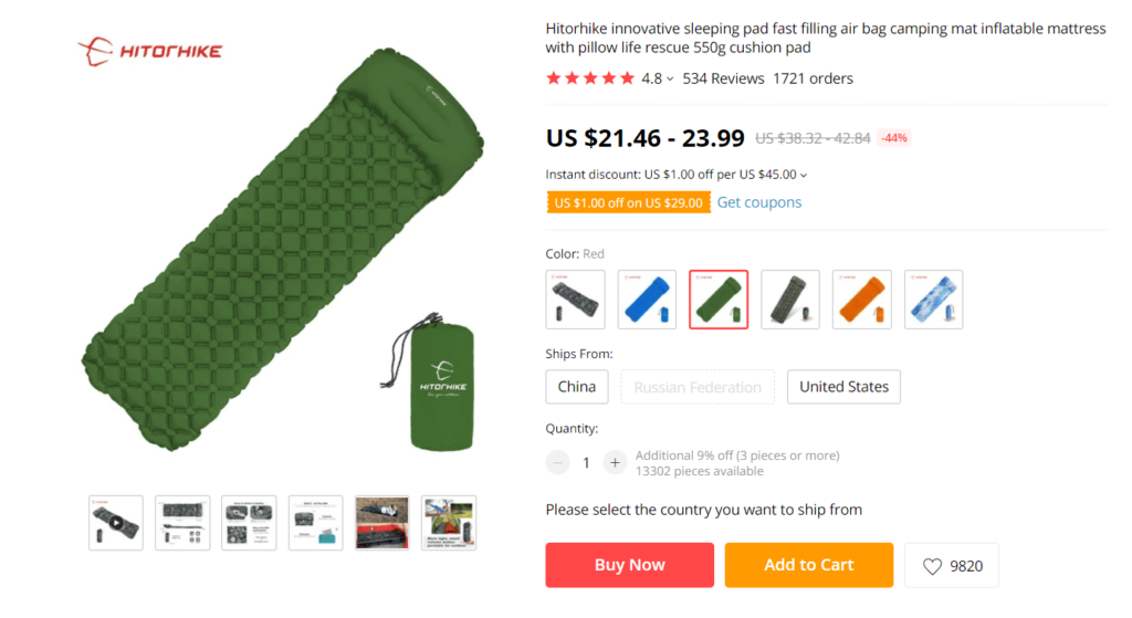 Product example dropshipping hiking niche
