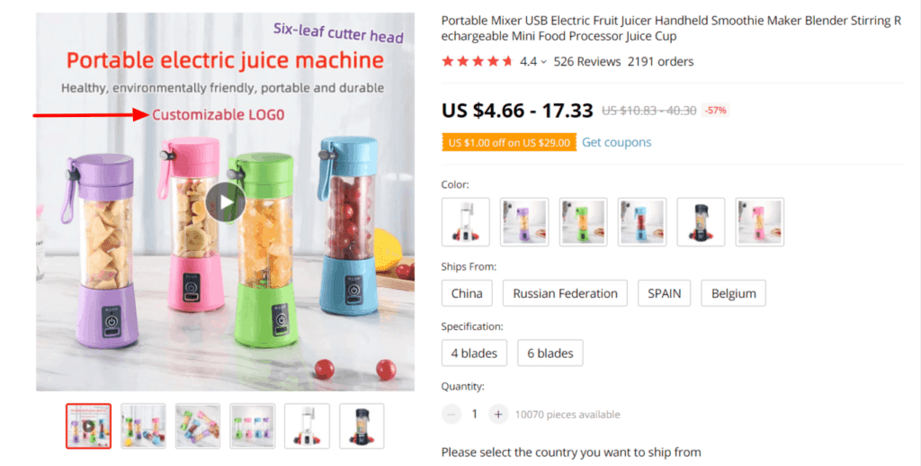 AliExpress private label dropshipping product example