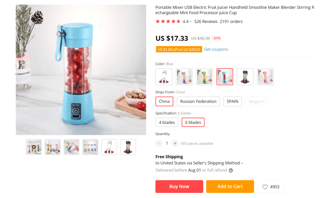 Portable blender private label product example