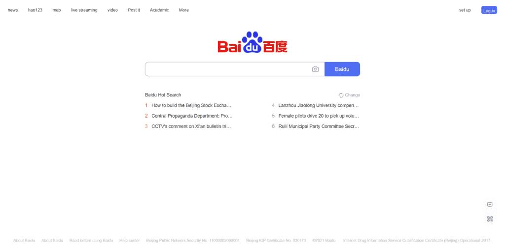 Homepage of Baidu