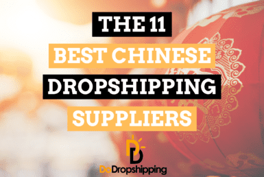 11 Best Dropshipping Suppliers in China (With Fast Shipping)